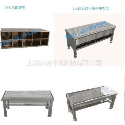 供应不锈钢制品:无尘椅子,更鞋凳,鞋柜,脚踏板