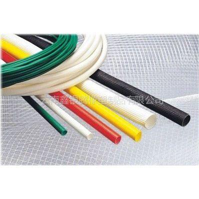 供应玻璃纤维管 绝缘电线管 绝缘玻璃纤维管