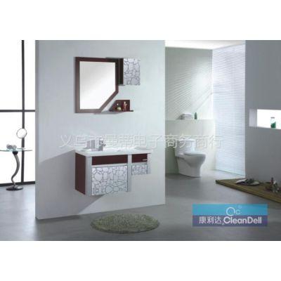 供应康利达 PVC浴室柜卫浴柜 带镜子 tp525 不带龙头