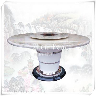 供应振鹏圆桌 不锈钢大理石餐桌 火锅桌 民用餐桌 饭馆餐桌