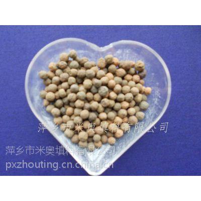 供应米奥生物陶粒滤料价格 饮用水深度处理用陶粒滤料厂家 水处理陶粒批发
