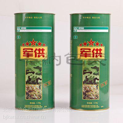 大米罐 大米筒 米罐 米筒 北京纸筒厂 大米纸罐 卡纳纸罐厂家 北京纸筒纸罐厂 北京纸罐 北京纸罐厂