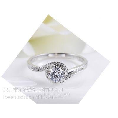 乐维斯一生只送一人的戒指:爱的赌注-豪华钻石女戒