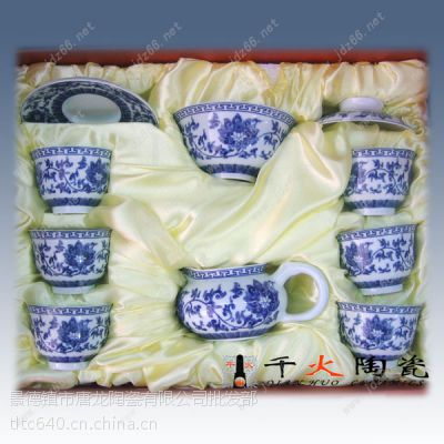 高档茶具批发 景德镇礼品茶具厂家订做加LOGO