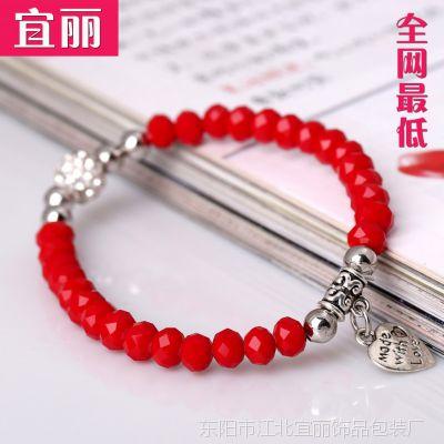 水晶手链 送女朋友的礼物 6mm瓷红水晶手链