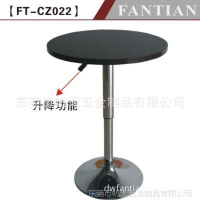 广东家具五金工厂批发各种桌类/茶几类桌脚台脚 成品升降吧台桌子