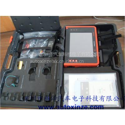 供应元征X431PAD汽车诊断仪