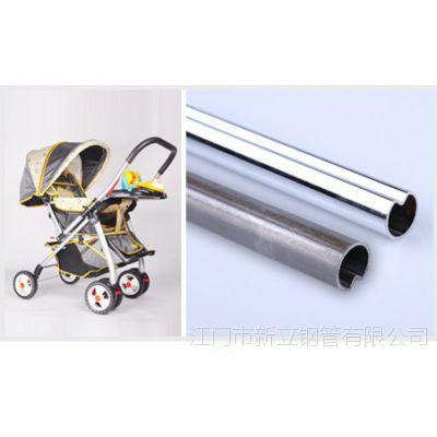 五金配件童车钢管 江门五金厂家钢管深加工 高精密冷拉拔直缝钢管