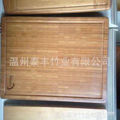 厂家批发直销竹制品厨房用品可定制竹制砧板切菜板工艺竹菜板