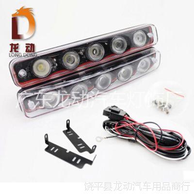 供应汽车LED 大功率5LED鹰眼带红透镜日行灯 超高亮防水日行灯
