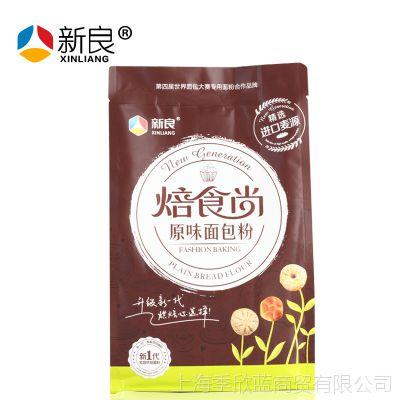 新良 焙食尚原味面包粉 1kg原装 10袋/箱[511273]