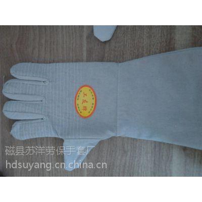 供应供应加长帆布 h-04 电焊帆布劳保手套作业手部防护手套