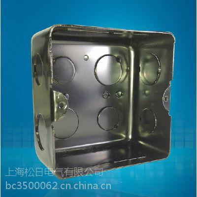 地插暗盒 地板插座底盒地面插座暗盒金属浅底盒H5 地插底盒