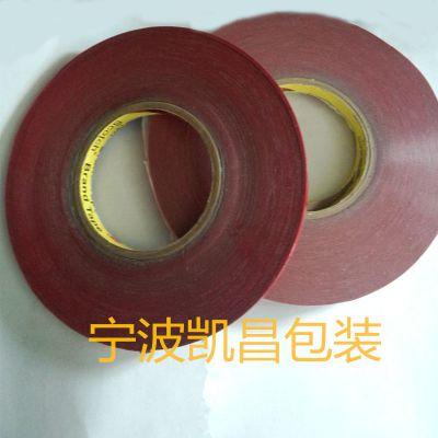 正品3M双面胶带 汽车专用胶带批发定制 3M5604A 红色亚克力双面胶