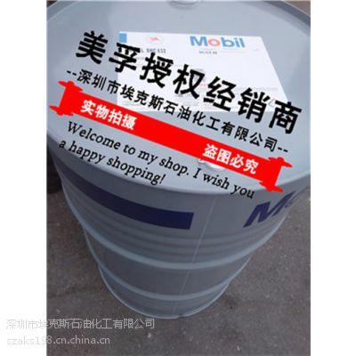 Mobilgrease XHP222、埃克斯(优质商家)