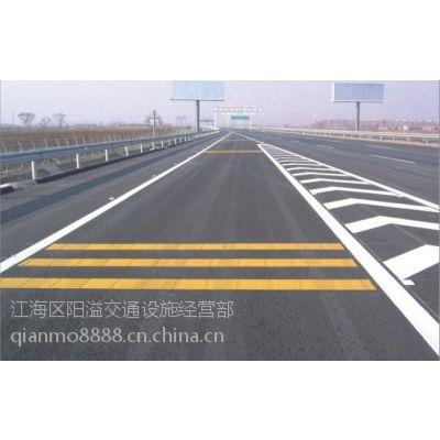 新会交通标线,鹤山道路划线,沙坪停车场车位划线承接工程设计安装