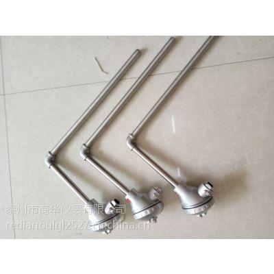 商华供应K型直角热电偶WRN2-531