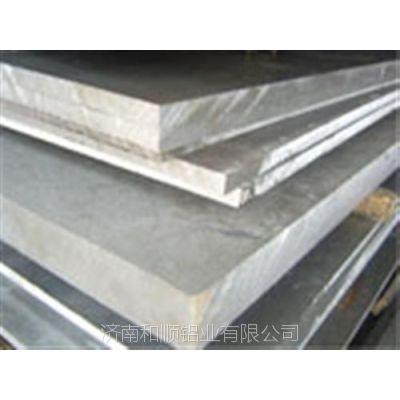 5052合金铝板_和顺铝业_济南5052合金铝板生产厂家