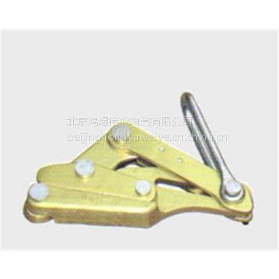 北京鸿煜伟业供应鸿煜牌铝镁合金导线卡线器25-70