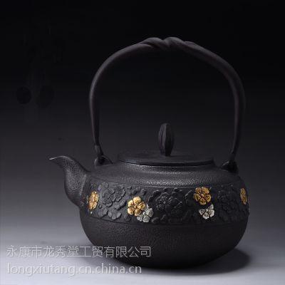 龙秀堂日本樱花龟寿堂铁壶定制铸铁茶壶生产厂家批发微信longxiutang18