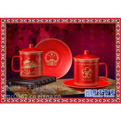 辰天陶瓷景德镇陶瓷厂家定做陶瓷三件套定做加字加logo