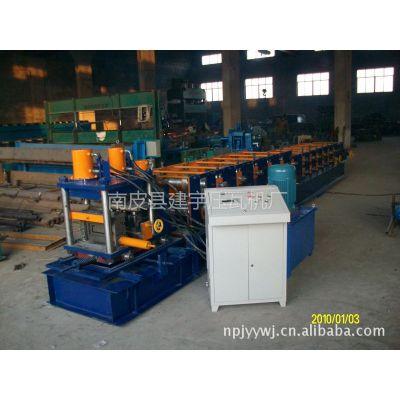 供应活动房檩条60-120C型钢设备、C型钢机、全自动C型钢成型设备