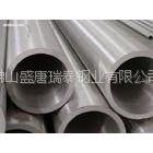 供应广东佛山澜石工作不锈钢工业管工业管焊管厚壁管现货