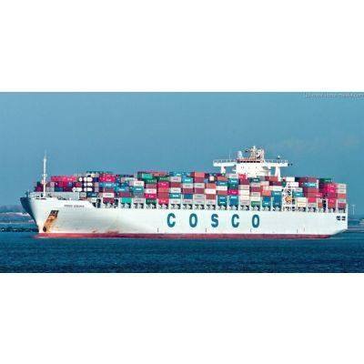 供应供应广州深圳到WILLEMSTAD威廉斯塔德整柜海运、散货、空运