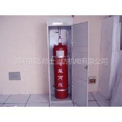 供应供应狮岛柜式无管网七氟丙烷气体自动灭火