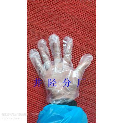 供应通过QS认证无毒无味医用一次性薄膜检查手套生产商