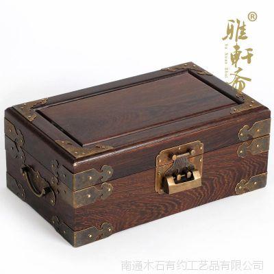 红木鸡翅木双层木质实木仿古饰品 小号首饰盒 婚庆礼品 带锁特价