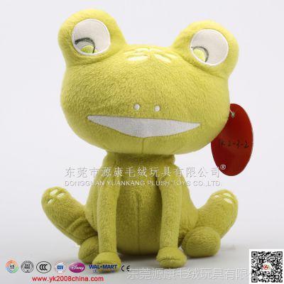 定做各种款式毛绒公仔青蛙 动漫周边 毛绒动物玩偶 促销礼品