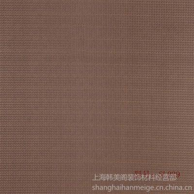 供应韩国PVC仿真高级皮革装饰贴膜 彩装膜