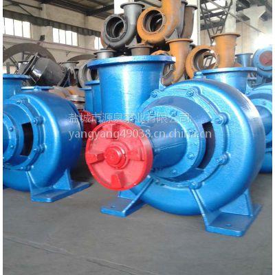 【盐泵】水泵厂家优质供应卧式混流泵 .流量大.效率高