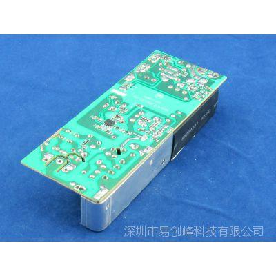 12V7A桌面式电源, 过UL,CE,SAA,KC,FCC等认证