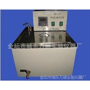供应恒温水浴锅HH-SA超级恒温油浴槽(外循环)