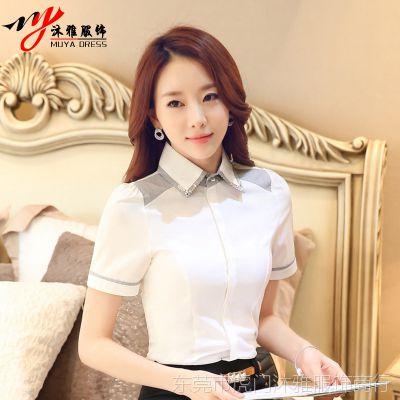 春夏新款女士衬衣 职业短袖衬衫女套装 OL通勤显瘦气质白领工作服