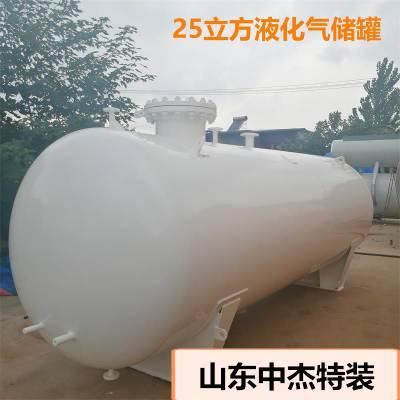 深圳60立方液化气储罐,50立方液化石油气储罐,15153005680