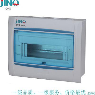 厂家直销金强小型家用照明配电箱家用强电箱空气开关漏保集线箱低压电器空开箱JQP03-4回路