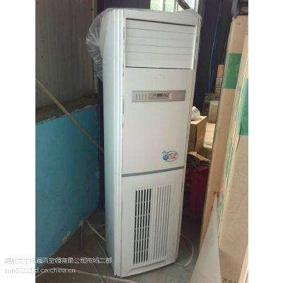 5匹120根铜管FP-238LZ立柜式风机盘管水空调德州供应商