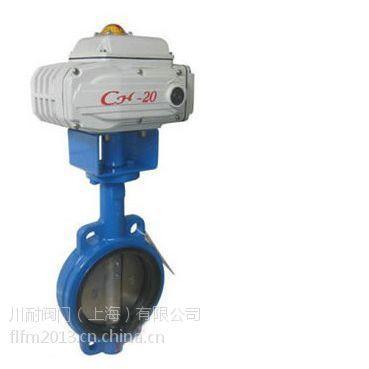 信号反馈电动316L蝶阀多少钱质量