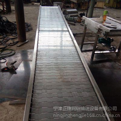 山东正捷生产熟食输送机及设备配件 链板输送机专利