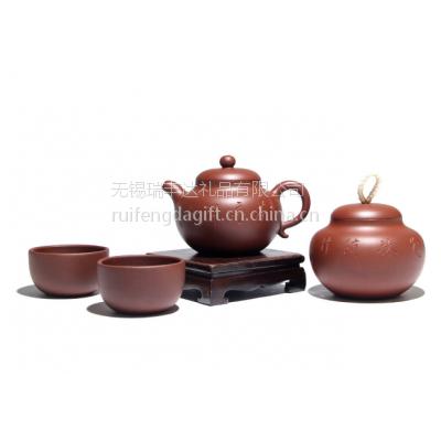 紫砂杯壶套装 宜兴手工紫砂壶 商务礼品定制 无锡礼品 免费设计打样