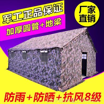 京路发工程施工双层帐帐篷 施工帐篷价格