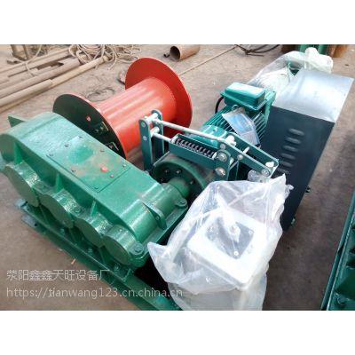 鹤岗鑫旺JM-5T液压单制动加长绳筒新型卷扬机
