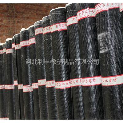 供应sbs改性沥青防水卷材 弹性体改性沥青防水卷
