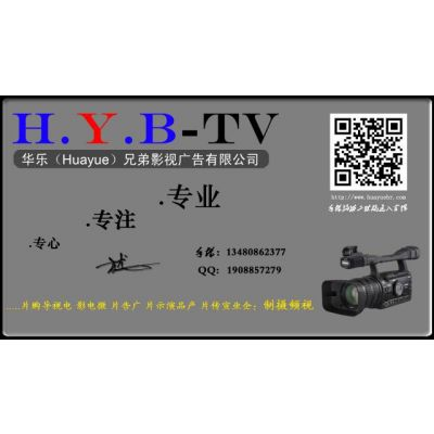 供应深圳宣传片拍摄制作 专业摄影摄像