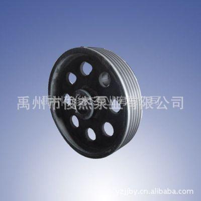 厂家供应 禹州市俊杰泵业 生产优质 铸钢皮带轮 来样加工皮带轮