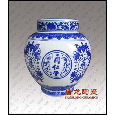 供应定做陶瓷茶叶罐,储物罐,密封食品罐