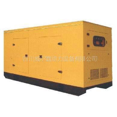 供应四川 成都 50KW玉柴静音箱柴油发电机组 静音电站 批发 零售